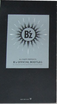 B'z OFFICIAL BOOTLEG - B'z Wiki - Your number one source for