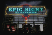 EPIC NIGHT Logo.png