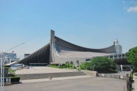 Yoyogi National Stadium.jpg