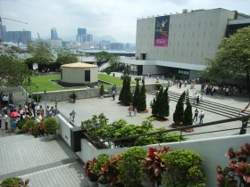 Hong Kong City Hall Concert Hall.jpg